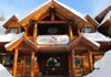 Winstone Lodge Kicking Horse Chalet