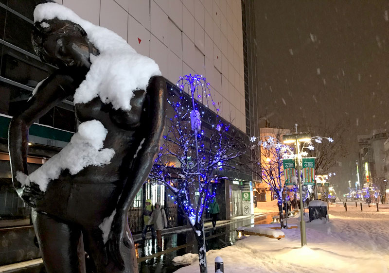 Use Asahikawa as a base for Central Hokkaido ski areas