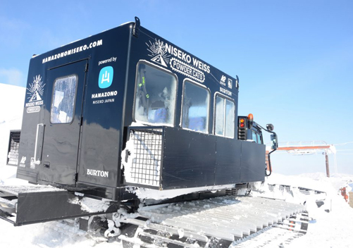 The snowcat provides transport up the hill
