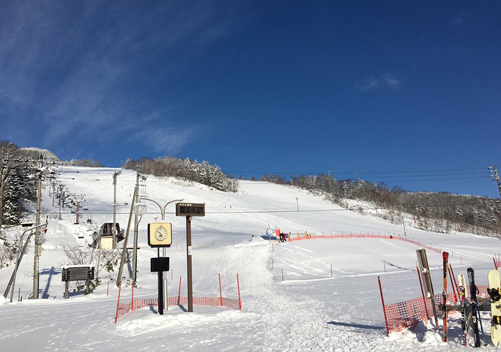 Piyashiri Ski Resort