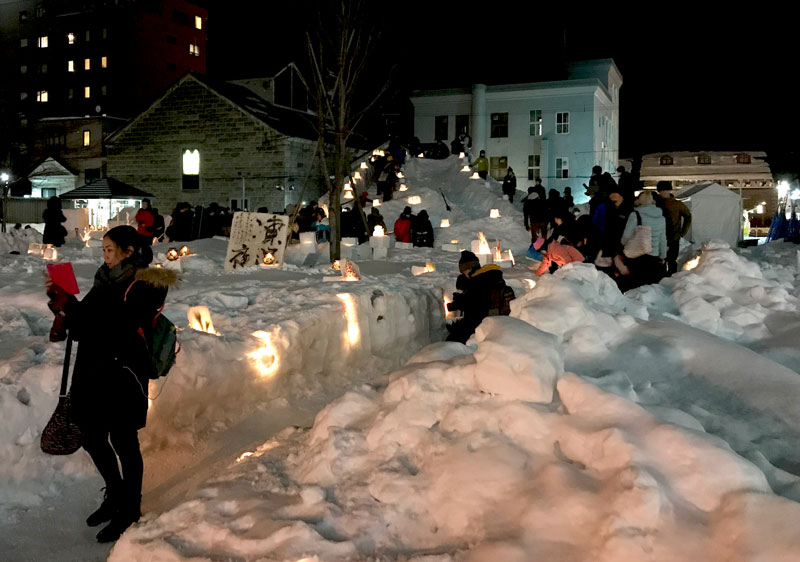 Snow light festival in February