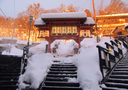 Zao Onsen - Fabulous Cultural Experience