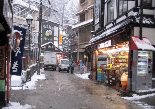 Nozawa Onsen is a great ski area with a special cultural feel