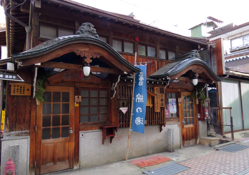 One of the public onsen baths