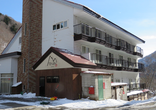Tenjin Lodge is the closest accommodation to the ropeway