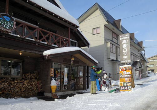 Togakushi Snow World Japan