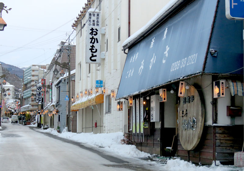 This is a great little town for those wanting a more Japanese experience