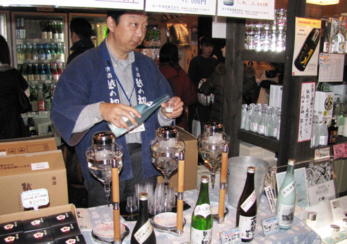 Sake tasting at Echigo Yuzawa train station