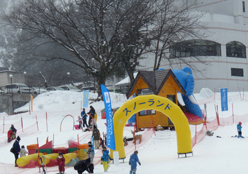 One of the snow play areas