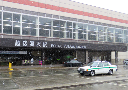 Yuzawa Kogen is very close to the train station